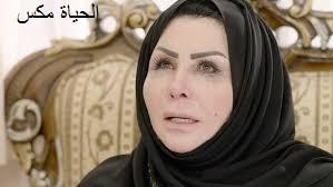 الفنانة ليلى السلمان تدخل في نوبة بكاء: قالوا لي أنتِ سعودية مغشوشة