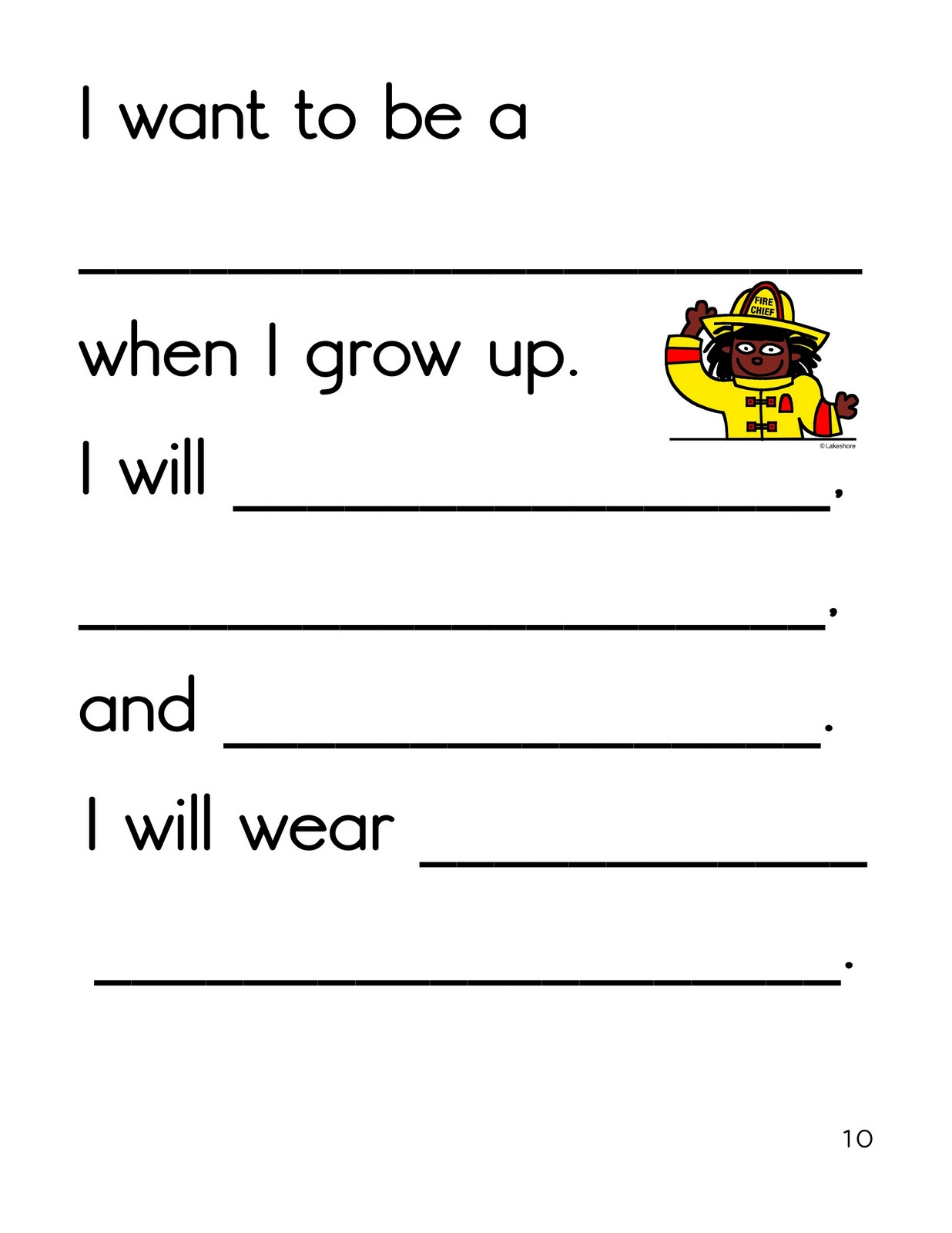 When I Grow Up Preschool Worksheet Free What I Want To Be