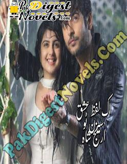 Ek Lfaz Ishq (Season 2) By Areej Shah