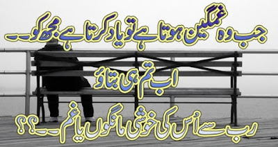 Poetry | Urdu Poetry | 2 Lines Urdu Poetry | Romantic Poetry | Love Poetry | Urdu Poetry World,Poetry in urdu 2 lines,love quotes in urdu 2 lines,urdu 2 line poetry,2 line shayari in urdu,parveen shakir romantic poetry 2 lines,2 line sad shayari in urdu,poetry in two lines