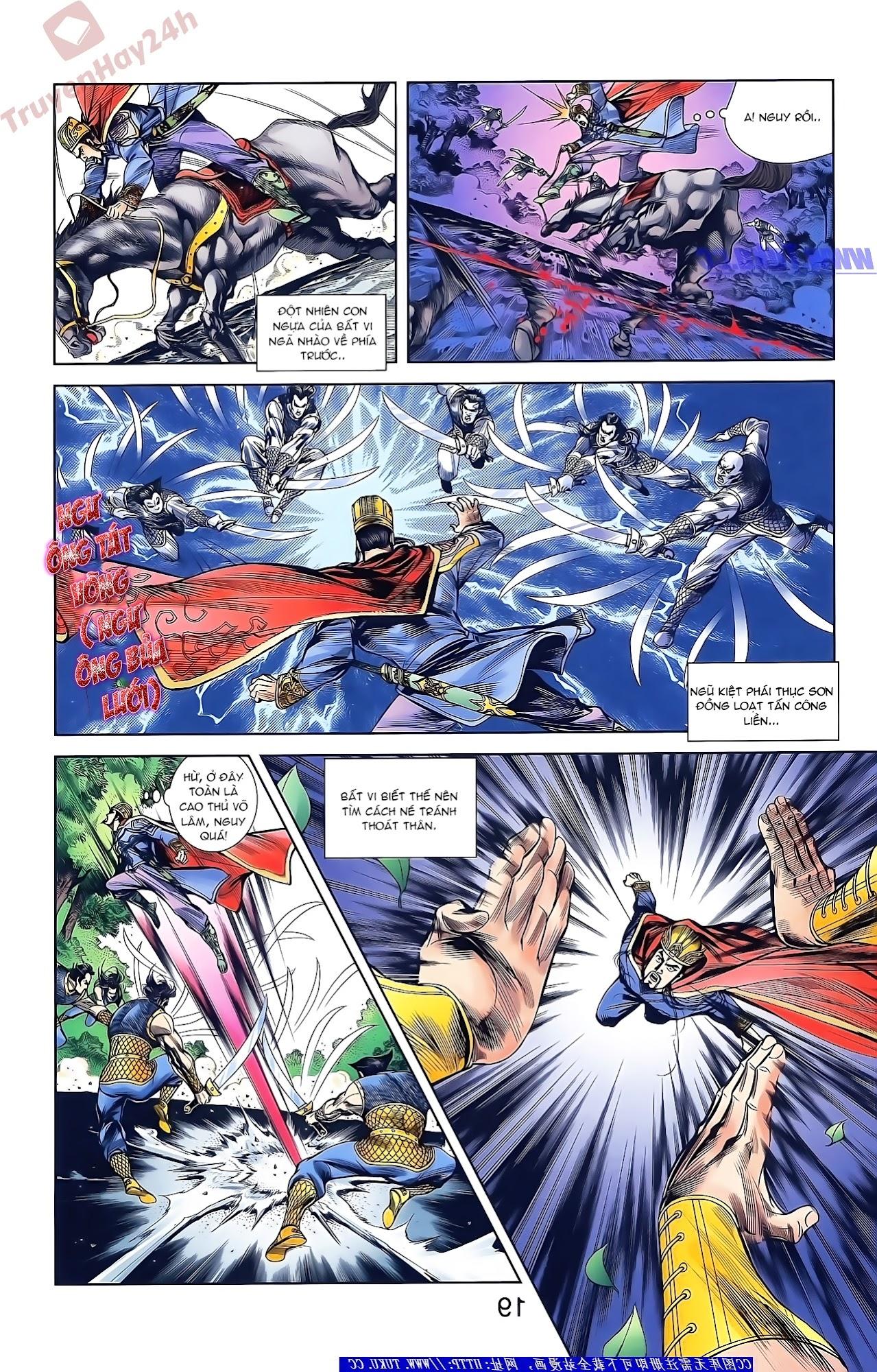 Tần Vương Doanh Chính chapter 45 trang 17