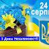 СЬОГОДНІ УКРАЇНЦІ СВЯТКУЮТЬ 29-ТУ РІЧНИЦЮ НЕЗАЛЕЖНОСТІ НАШОЇ КРАЇНИ.