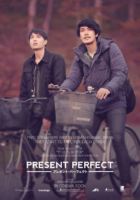 Present perfect, film