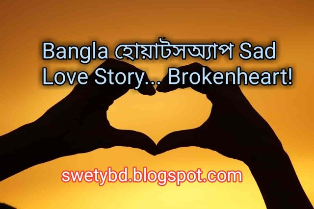 10 Quick Tips About Sad Love Story... Brokenheart