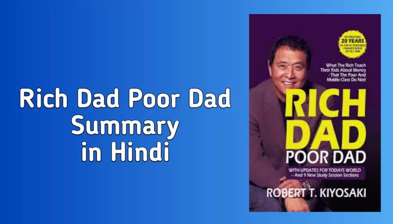 """""""Rich Dad Poor Dad"""" Book Summary in Hindi [Robert Kiyosaki]"""