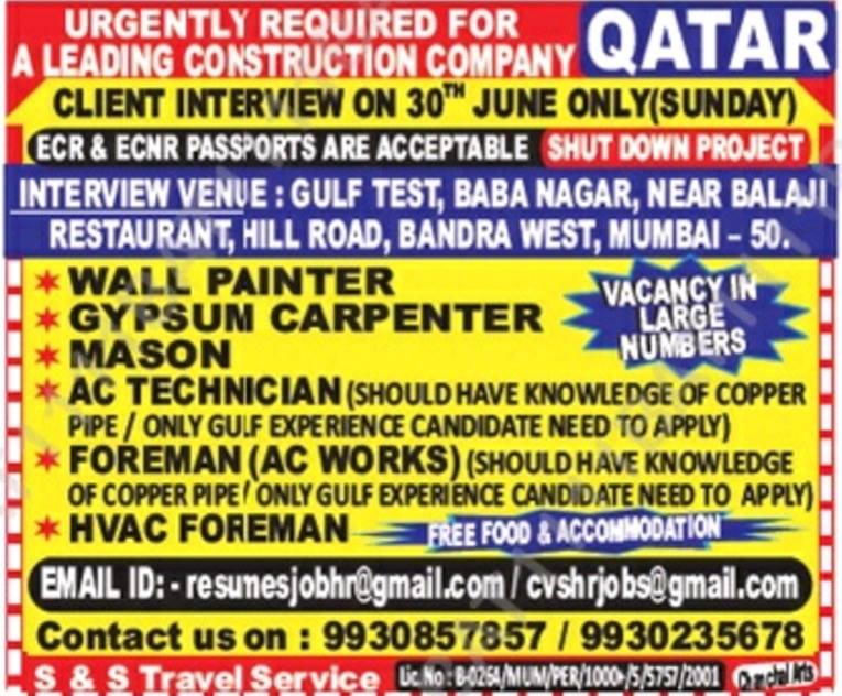 QATAR JOBS : URGENTLY REQUIRED FOR LEADING CONSTRUCTION