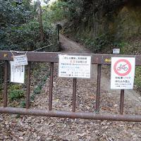 磐船神社 ほしだ園地入口