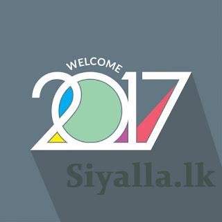Sri Lanka Public Bank and Mercantile Holidays for 2017. Calendar of year 2016. New year nakath ( Aluth Aurudu chariththra warithra) ප්රසිද්ධ , බැංකු හා වෙළඳ නිවාඩු - අළුත් අවරුදු චාරිත්ර වාරිත්ර 2016.