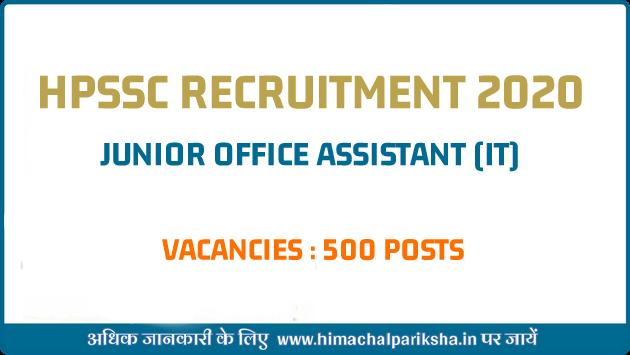 HPSSC Recruitment 2020 for JOA(IT) 500 Posts   Himachal Pariksha