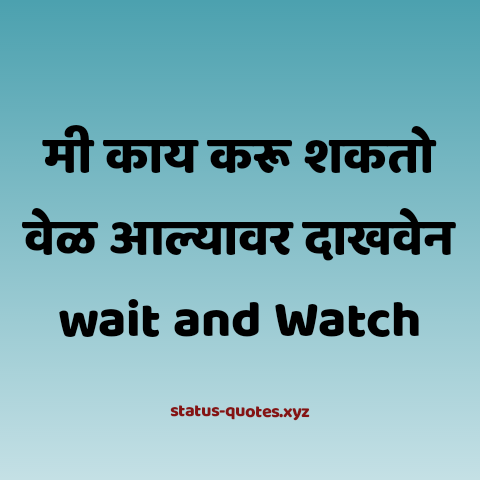 attitude status in marathi for boy fb