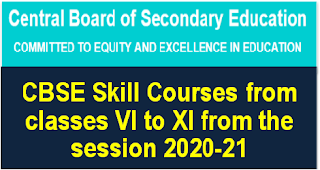 cbse-skill-courses-from-classes-vi-to-xi
