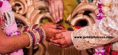 How_to_apply_Chandranna_Pellikanuka_scheme_for_BC_Brides_Marriage