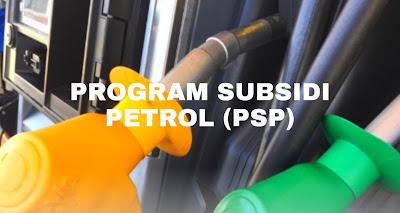 Program Subsidi Petrol 2020 : Apa Itu PSP & Syarat Kelayakan