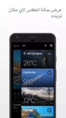 Today Weather Forecast, Radar & Severe Alert v1.4.0-2.130619 [Premium]