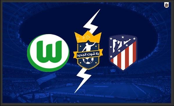 مشاهدة مباراة اتليتكو مدريد وفولفسبورج