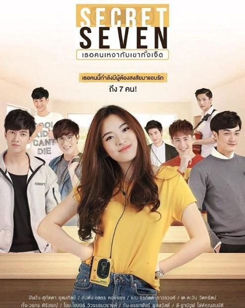 Thai drama secret seven