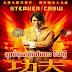 Kung Fu Hustle Khmer Dubbed