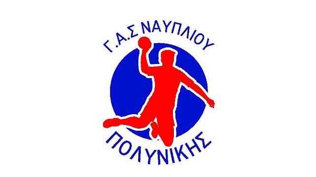 Στην Α2 Εθνική κατηγορία ο Πολυνίκης Ναυπλίου