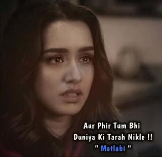 shraddha kapoor sad shayari image. shraddha kapoor crying image