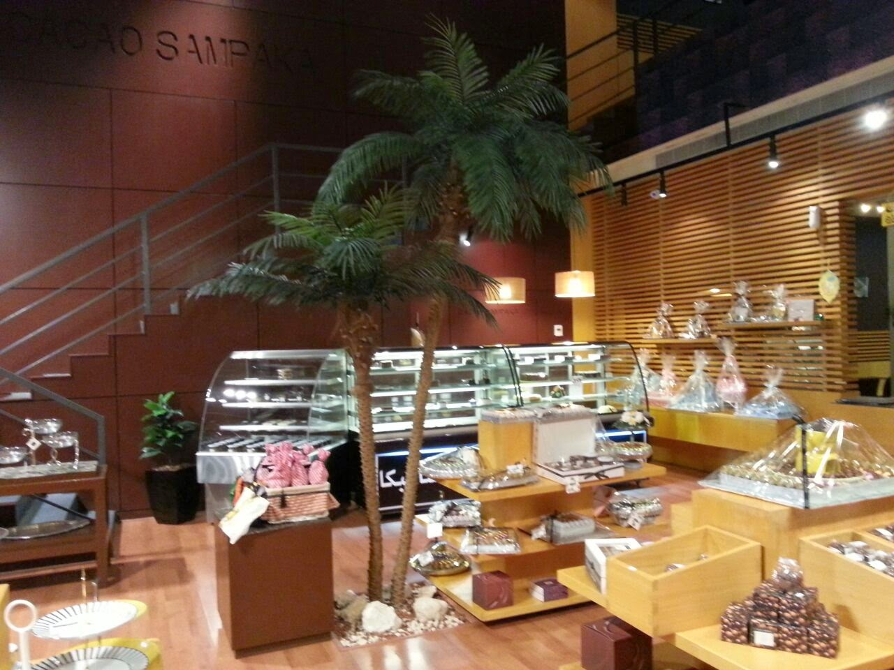 ground floor Cacao Sampaka Al-Khobar Saudi Arabia blog