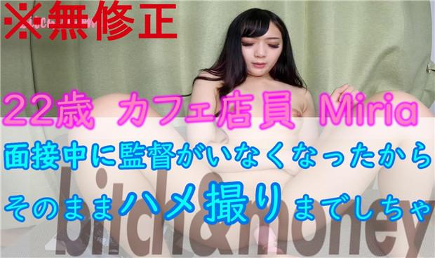 FC2 PPV 1535078 【無修正】【個人撮影】【びっち&まね~限定素人♡...