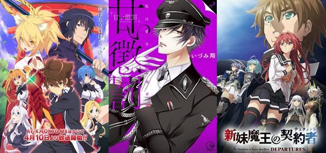 rekomendasi anime ecchi 2018 terbaru terbaik hot dewasa romance comedy