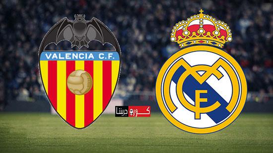 موعد مباراة ريال مدريد وفالنسيا اليوم 18 يونيو 2020 والقناة الناقلة