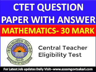 CTET Question Paper with Answer