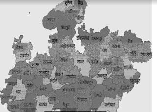 MP GK | Madhya Pradesh GK In Hindi PDF Free Download