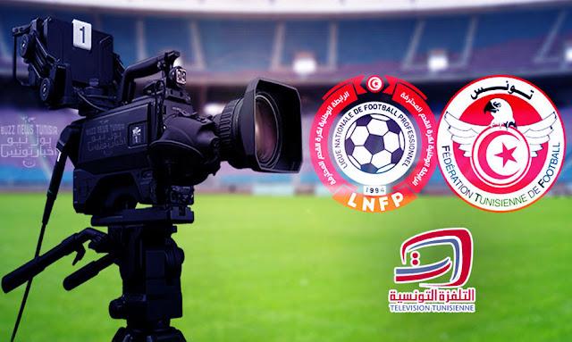 برنامج النقل التلفزي لمباريات الجولة 3 من الرابطة المحترفة الاولي