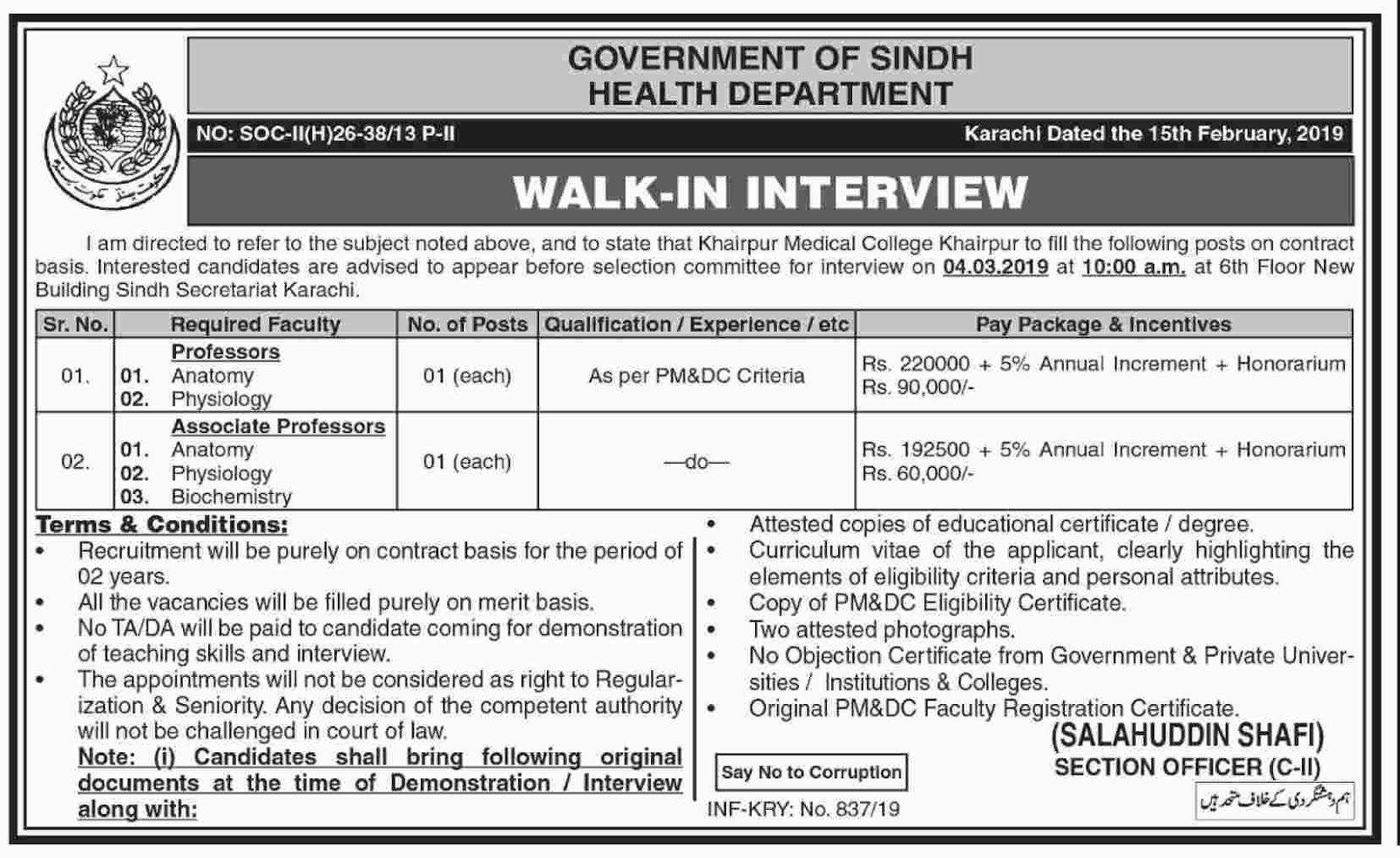 Jobs in govt of Sindh Health Department Walk in Interview