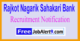 RNSB Rajkot Nagarik Sahakari Bank Recruitment Notification 2017  Last Date 29-05-2017