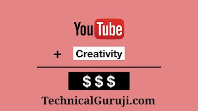 YouTube se online paise kaise Kamaye Technical Guruji