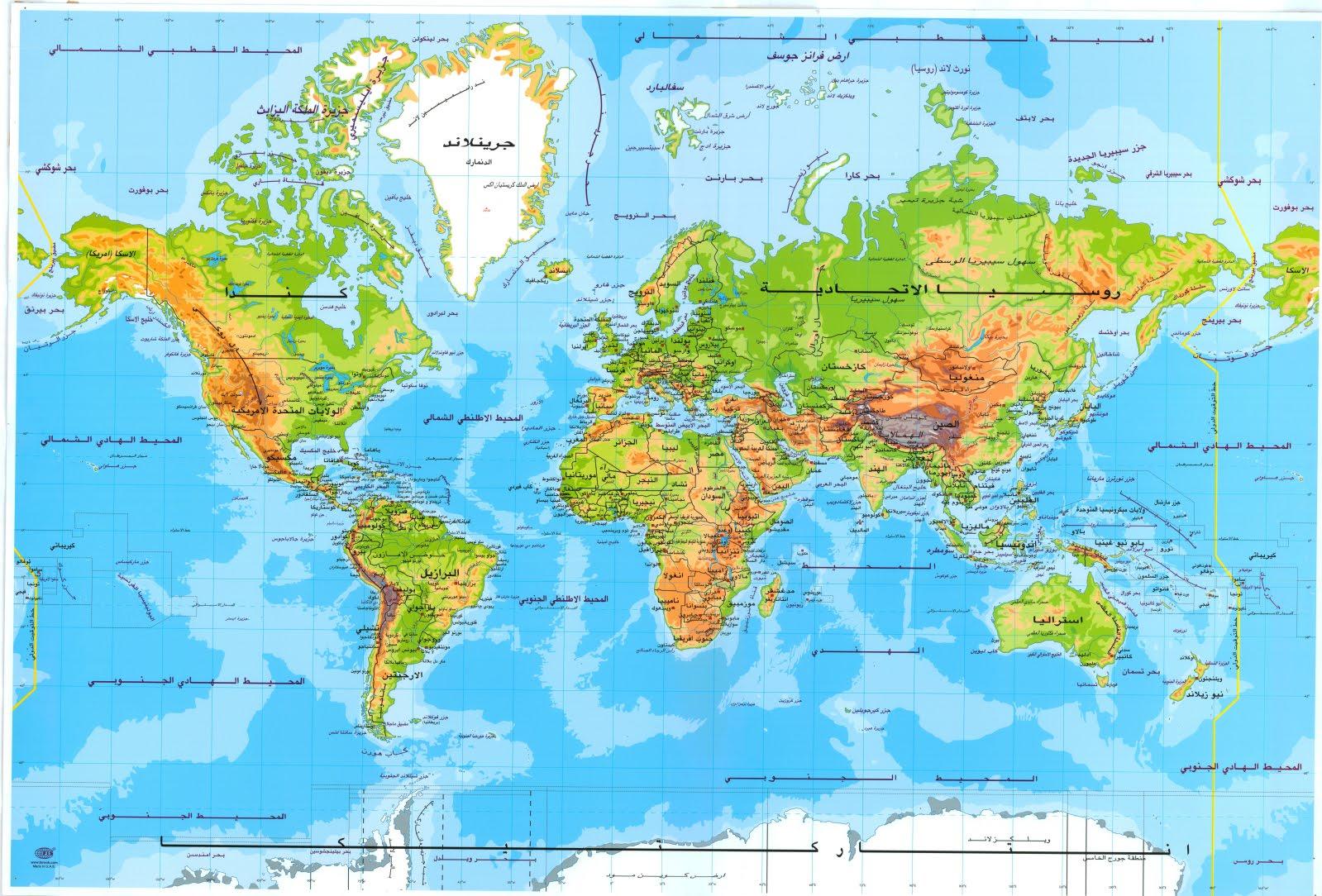 العصر اول من رسم خريطة العالم خريطة تعرض اسماء الدول