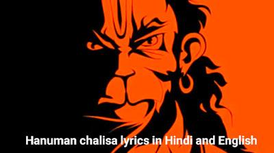 Hanuman chalisa lyrics in Hindi and English, Hanuman chalisa lyrics in Hindi .