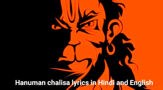 Hanuman chalisa lyrics in Hindi and English