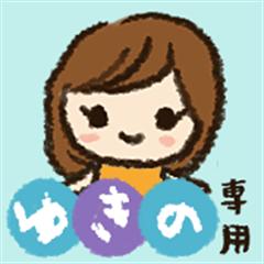 Yukino love exclusive sticker