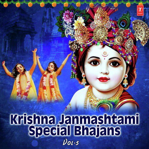 JANMASHTAMI SPECIAL KRISHNA BHAJAN | KRISHNA CELEBRATION