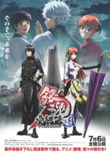 Gintama Movie 2: Kanketsu-hen - Yorozuya yo Eien Nare Opening/Ending Mp3 [Complete]