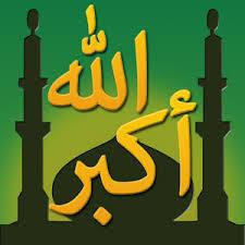 تحميل برنامج المؤذن للجوال برابط مباشر مجانا  Download Azan Prayer free