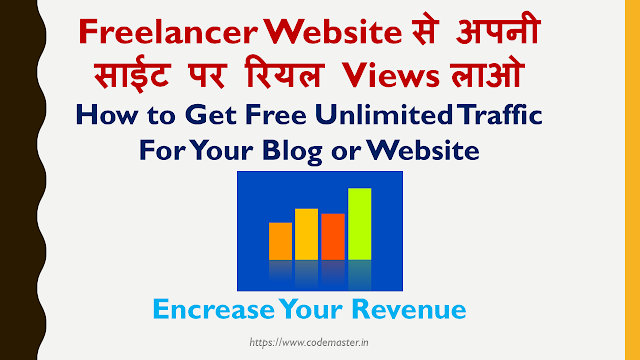 How to Get Unlimited Free Traffic On Your Blog or Website