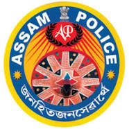 Assam Police Wireless Operator Question