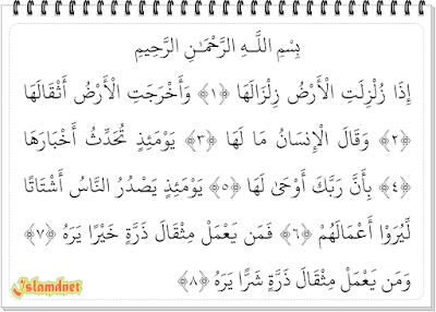 Surah ini termasuk surah Madaniyah karena diturunkan di Madinah Surah Az-Zalzalah dan Artinya