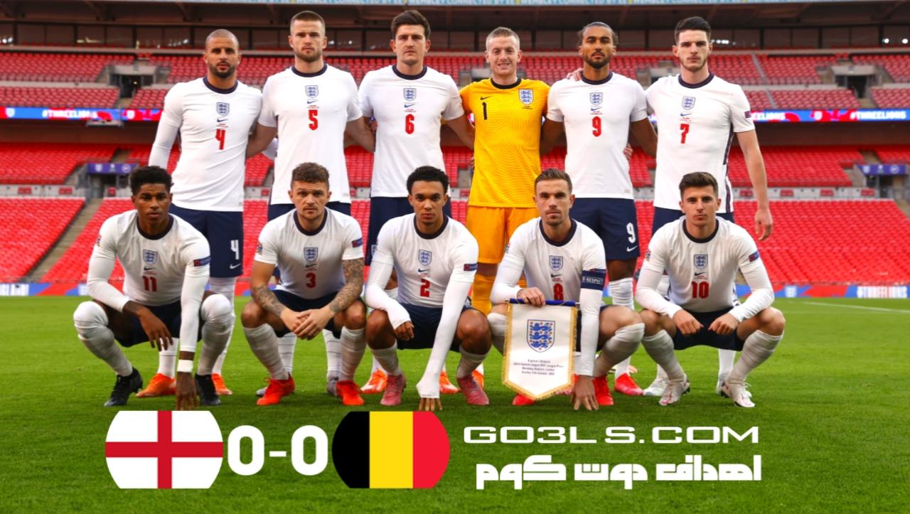 انجلترا ضد بلجيكا