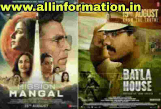Mission Mangal Movie Download in Tamilrockers
