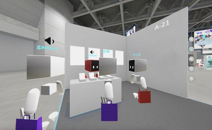 VR異空間即売会 #Vマ に出展します!