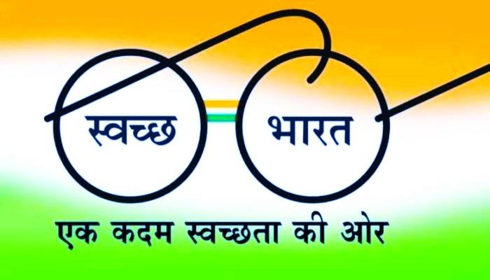 Swachh Bharat Abhiyan in Hindi