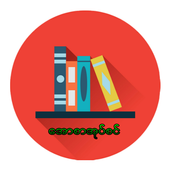 Apyar Books