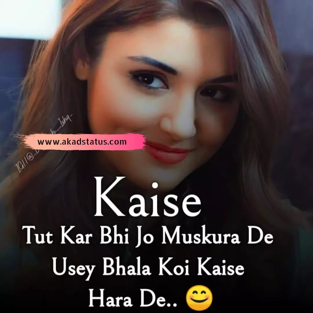 Hindi shayari images, shayari dayri hindi images, couple shayari, instagram love shayari images, couple fb shayari images, hindi shayari images, couple hindi shayari images