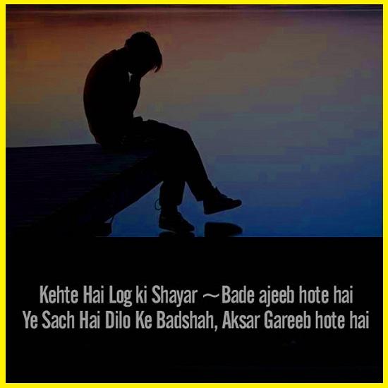sad boy full hd image Download For HD